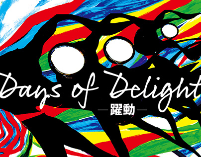 """TOWER RECORDS' new jazz label """"Days of Delight"""""""