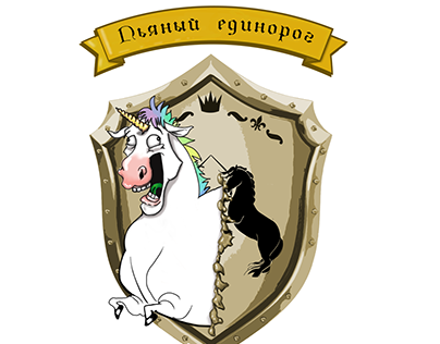 drunk unicorn