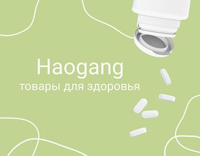 Интернет-магазин товаров для здоровья