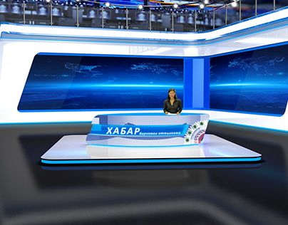 Free Green Screen virtual studio HD -chroma key News se