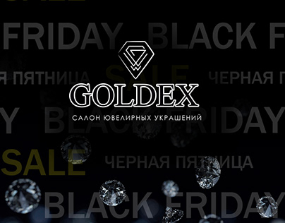 Goldex Jewelry