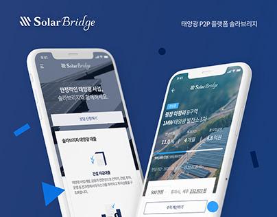 태양광 P2P 플랫폼 솔라브리지
