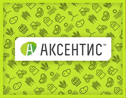 Aksentis - Branding