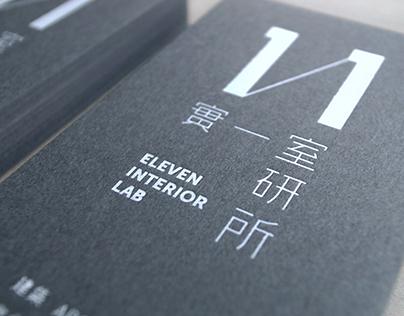 VI and Business card Design-《Eleven Interior Lab》實一室研所