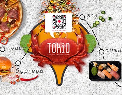 TOKIO sushi & pizza delivery