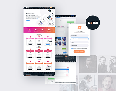 NETMI - Web Design & Programming