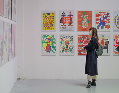 Singolare Plurale — Exhibition