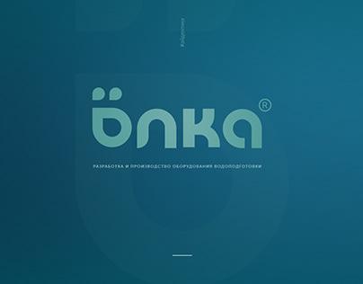 "Разработка логотипа для бренда ""Ёлка"""
