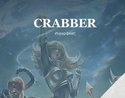 Crabber- Игровой портал