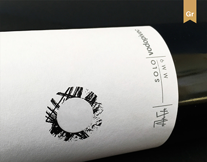 Vodopivec - Brand Identity and Packaging - GO 200/002