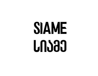 SIAME