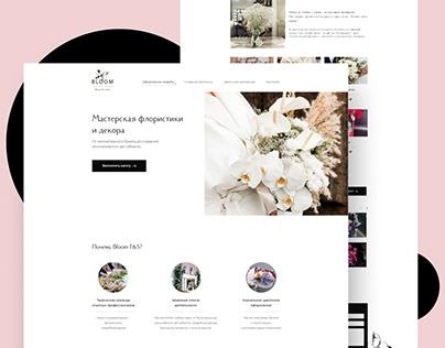 Redesign workshop of floristry and decor website