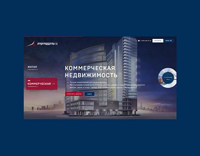Arban Building company Website