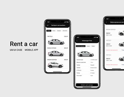 Mobile app | Rent car