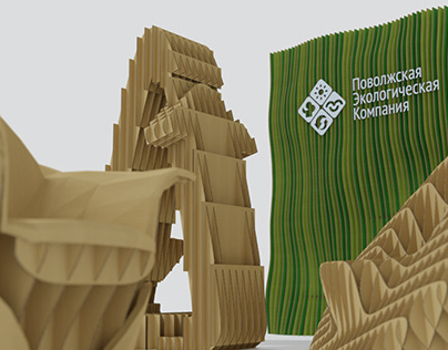 Concepts of cardboard branded furniture