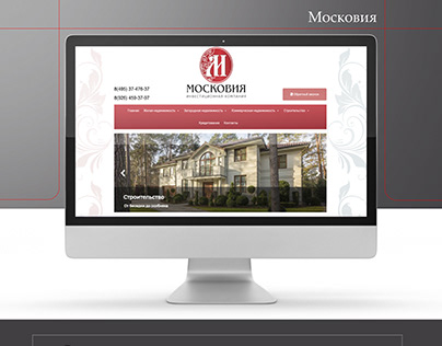 Интернет-каталог для компании по торговле недвижимостью