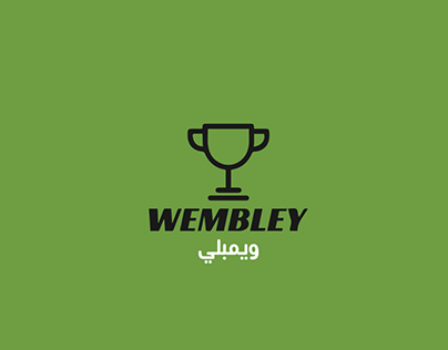 Wembley Channel - ويمبلي