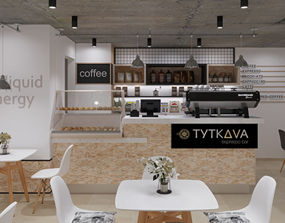 Дизайн кав'ярні ТУТКАVA