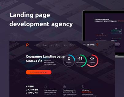 Landing page development agency