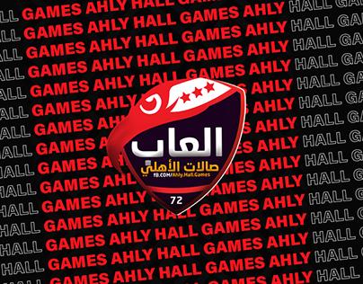 Ahly Hall Games   Arab Championship vollyball