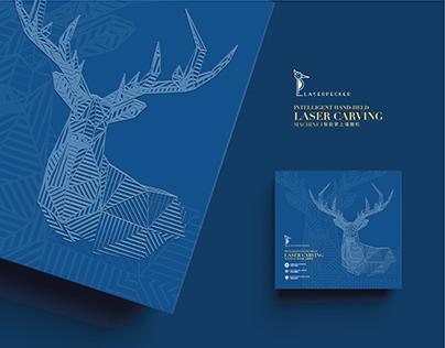 智能掌上镭雕机包装盒设计/Design of packaging box of laser carving