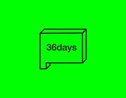 E · 36 Days of Type