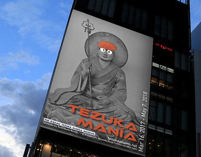 Tezukamania Exhibition Poster