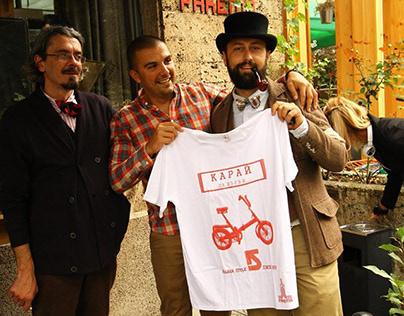 T-shirt Design - Ракия Бар Ракета