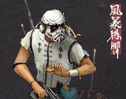 風暴將腳 / Stormtrooper in Taiwanese style