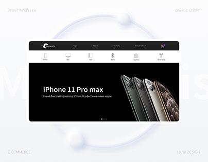 Megapolis Apple Restore | E-commerce website