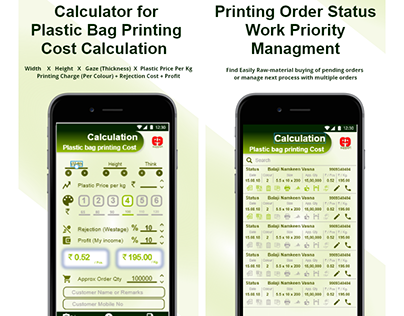 Plastic Bag Printing Cost Calculator