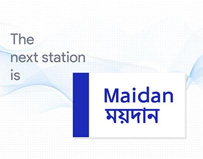 Prathama Sans, Multi script Typeface for Metro