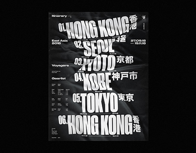 Posterworks 2018 / 2019