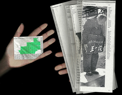Journalistic Chronicles [Booklets]