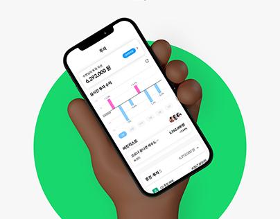 Banksalad App Redesign: 뱅크샐러드 앱 리디자인