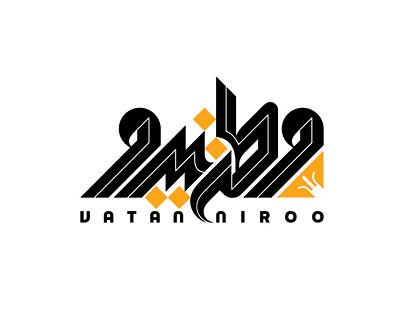 Vatan niroo Company / 2014