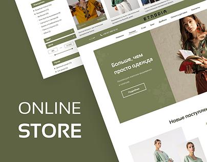 Etnodim | Vyshyvanka | E-commerce