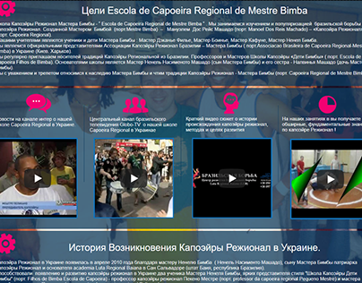 Web-site for Capoeira School