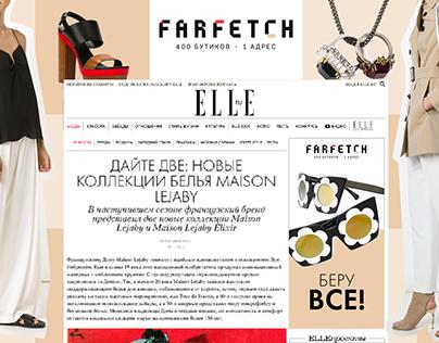 Branding for FARFETCH_Elle.ru