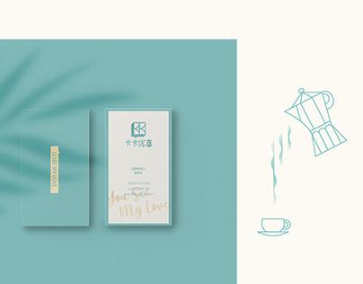卡卡优喜 / 时尚烘焙品牌
