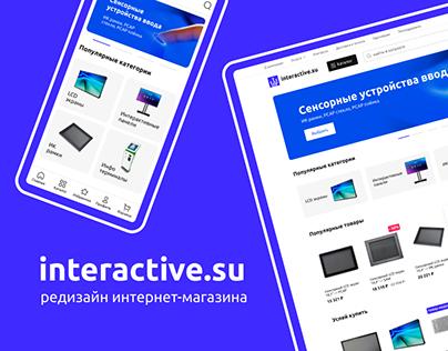 Interactive - online store