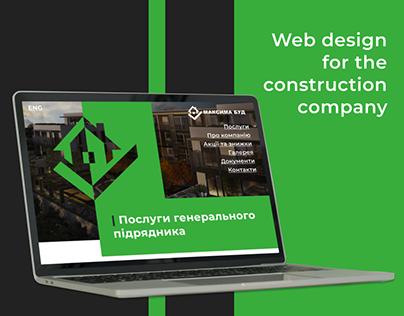Web design for Maximabud