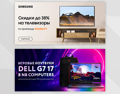 Laptop, TV and computers banners design