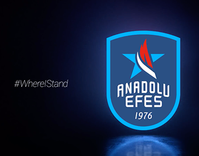 Anadolu Efes Basketball Team New Logo Commercial