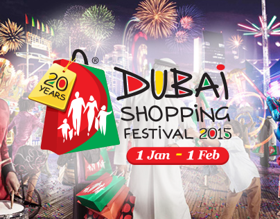 DSF2015 | Concerts