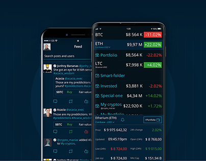 HODL — Mobile App