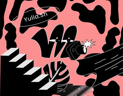 Illustrations for the brand. Poster, griptape design