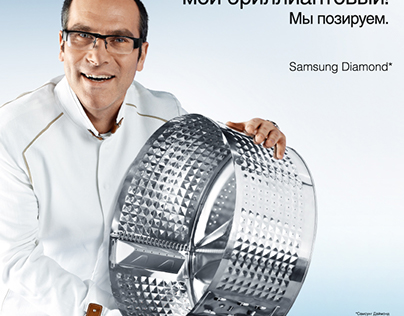 Samsung Diamond integrated campaign