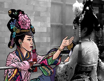 China Inked