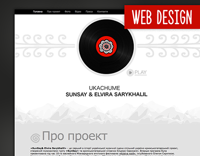 Web-design (Archive of all best works)